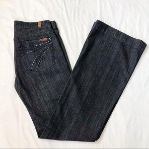7FAM Dojo Jeans Sz 27 NWOT